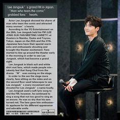 (2016.09.28)NEWS PART 1  Lee Jong Suk FM in OSAKA (Japan) . . . Cr.@baidu_leejongsuk_bar . . #leejongsuk #actorjongsuk #jongsuk0206 #varietyfm2016 #osakajapan #withjs