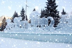 Eleonorik — «Фигуры из льда (135)а.gif» на Яндекс.Фотках