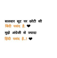 Friendship Quotes In Hindi, Hindi Quotes On Life, Shyari Quotes, Swag Quotes, Geeta Quotes, First Love Quotes, Hindi Words, Buddhist Quotes, Gulzar Quotes