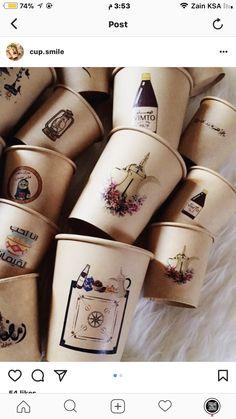 Ramadan Cards, Ramadan Gifts, Eid Crafts, Diy And Crafts, Diy Gift Box, Diy Gifts, Eid Stickers, Kate Spade Bridal, Islamic Quotes Wallpaper