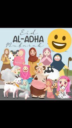 Bff Goals, Family Goals, Family Guy, Eid Pics, Hadees Mubarak, Eid Al Adha, Eid Mubarak, Islamic, Celebration