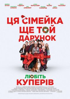 Love the Coopers 【 FuII • Movie • Streaming