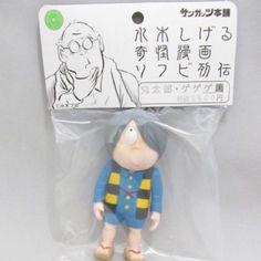 GeGeGe no Kitaro KITARO Yokai sofubi figure Japan Sunguts × Shigeru Mizuki F/S #SungutsShigeruMizuki