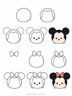 my weblog: How to draw Tsum Tsum?