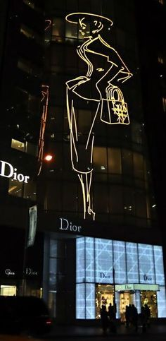 Dior flagship store on 57th street New York City