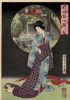 Yōshū Chikanobu - Ōji Waterfall