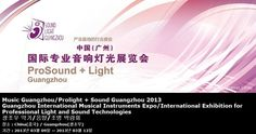 Music Guangzhou/Prolight + Sound Guangzhou 2013 Guangzhou International Musical Instruments Expo/International Exhibition for Professional Light and Sound Technologies 광조우 악기/음향/조명 박람회