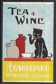 Old Matchbox Labels Japan Japanese cat
