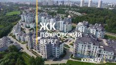ЖК Покровский Берег   Презентация и реклама недвижимости   KKFLY.RU