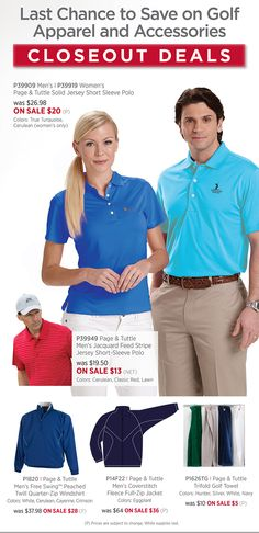 Take Advantage of Fall Closeouts Before They Are Gone