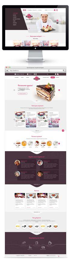 Дизайн Лендинга для кондитерской компании Web Design, Blog Design, Template Web, Templates, Page Web, Adobe Xd, Marketing, Website, Colors
