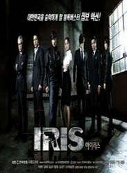 《IRIS电影版》高清在线观看-动作片《IRIS电影版》下载-尽在电影718,最新电影,最新电视剧 ,    - www.vod718.com