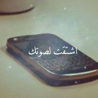 Tamer Hosny FT. Rackel Smile ツ by Marwan Mahmoud 18 on SoundCloud