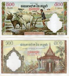 A place for pictures and photographs. Money Pictures, Coins Worth Money, History Of India, Money Sign, Coin Worth, Borrow Money, Hobby Horse, Coin Collecting, Water Buffalo