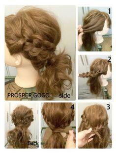 今日は、お手抜きアレンジで失礼します‼︎ いつものポニーテールに三つ編みを加えるだけ♪*・゚ How tow..... 1、両サイドの髪を三つ編みしま〜す♪ 2、2本三つ編みを、ゴムで結びま〜す♪ 3、すべての髪をまとめて、ポニーテールを作りま〜す♪ 4、ポニーテールの一部分だけとった束を、ゴムが見えないように根元にくるくる巻きつけて、ピンで固定しまーす♪ トップの髪をバランスよく整えたら完成です♡