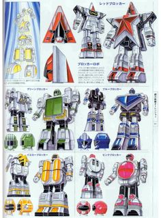 Super Sentai Art Collection These are my newer scans of the book and not the Thai-Toku scans. Power Rangers Zeo, Power Rangers Megazord, Power Rangers Ninja Steel, Pawer Rangers, Go Go Power Rangers, Mighty Morphin Power Rangers, Kamen Rider, Gi Joe, Hero Time