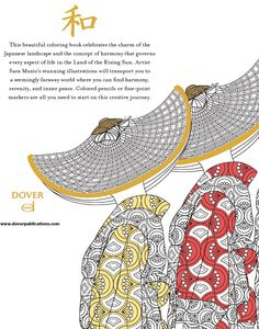 Welcome to Dover Publications Colouring Pages, Adult Coloring Pages, Coloring Books, Anti Stress Coloring Book, Dover Publications, Asian Style, Oxford Shoes, Asian Art, Oriental
