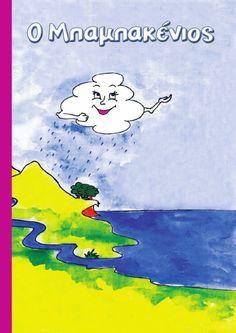 Preschool Activities, Audio Books, Snoopy, Author, Reading, Digital, Fictional Characters, School Ideas, Fall