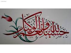 Orjinal el yapımı hasbünellah ve ni'mel vekil - Sahibinden El Yazması ve El İşi & Sanatnın en iyi örnekleri sahibinden.com'da - 185579029
