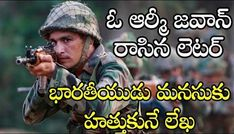 Indian Army News, Lettering, Baseball Cards, Writing, Drawing Letters, Being A Writer, Brush Lettering