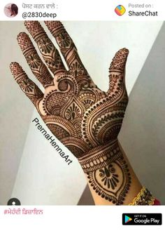 Traditional Mehndi Designs, Indian Henna Designs, Beginner Henna Designs, Latest Bridal Mehndi Designs, Legs Mehndi Design, Full Hand Mehndi Designs, Henna Art Designs, Mehndi Designs 2018, Palm Mehndi Design