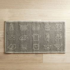 Laundry Room Rug Gray
