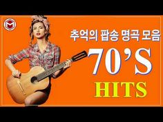 70s Hits, 80s Pop, Music Instruments, Youtube, Best Songs, Musical Instruments