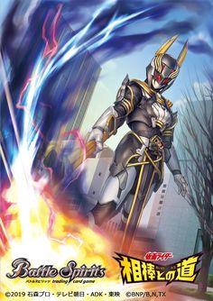 Kamen Rider, Power Rangers, Cyberpunk, Card Games, Hero, Artwork, Battle, Cards, Anime