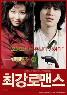 7 of 10 | The Perfect Couple (2007) Korean Movie | Lee Dong-Wook