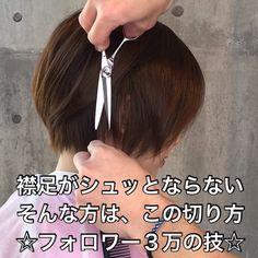 Pin on Hair Bob Hairstyles 2018, Bob Hairstyles For Fine Hair, Boy Hairstyles, Cool Haircuts, Short Hairstyles For Women, Hairstyles Videos, Hair Inspo, Hair Inspiration, Short Hair Cuts