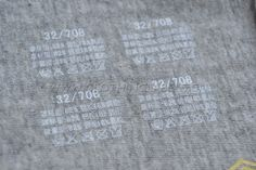 Product No:heat-transfer-labels-0241