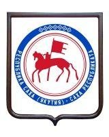 Герб Республики Саха (Якутия) (гербовое панно)