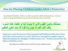Dua for children's protection Islamic Teachings, Islamic Dua, Islamic Quotes, Arabic Quotes, Islam Muslim, Islam Quran, Beautiful Dua, Prayer For Protection, Islamic Studies