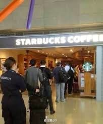 techhunting: Starbucks app to get coffee online.,..
