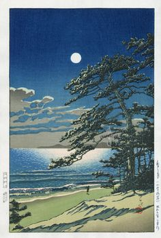 Spring Moon at Ninomiya, by Kawase Hasui (1883-1957). Shin Hanga Japanese Prints.