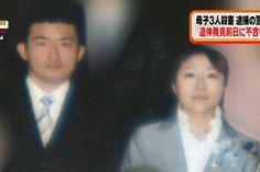 Novas informações sobre o caso do policial preso pela morte brutal da esposa e os filhos.