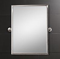 Sutton Rectangle Pivot Mirror