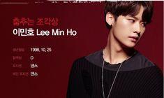 Kapcsolódó kép Lee Min Ho, Kim Woo Jin, Stray Kids Minho, I Meet You, Lee Know, Boy Groups, Pop, Twitter, Fandoms