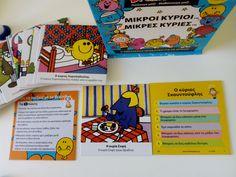 Μικροί Κύριοι, Μικρές Κυρίες …και Λογοθεραπεία Cover, Books, Libros, Book, Blanket, Book Illustrations, Libri
