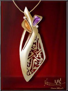 140 Best Arabic Script Jewelry Images Arabic Jewelry