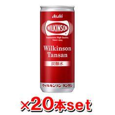 アサヒ ウィルキンソン タンサン250ml缶×20本 炭酸水の最安値