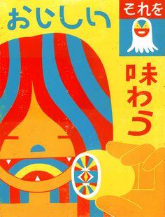 Girl from Miyazaki   Woodcut   Roman Klonek