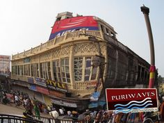 Puri is a unique place where large number of Mathas or religious establishments belonging to different sects are located around the shrine of Lord Jagannath. http://puriwaves.nirmalya.in/?p=6095
