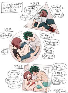 My Hero Academia Memes, Buko No Hero Academia, Hero Academia Characters, My Hero Academia Manga, Anime Love Couple, Cute Anime Couples, Asui Boku No Hero, Funny Spongebob Memes, Romantic Manga