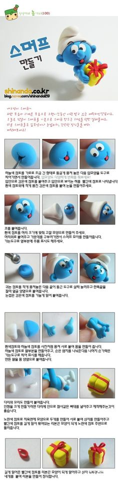 韩国的超轻粘土, Clay Crafts, Fimo, Sculpey , Modelling , Polymer Crafts with Sculpting clay , Free Kids Activities , Clay Projects, Templates and Ideas , Cute, Adorable , Kawaii, Critters and Creatures,Japanese crafts miniature , dollshouse,Japan Crafts,smurf