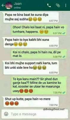 Trendy funny jokes to tell your boyfriend lol 51 ideas Funny Chat, Funny Jokes In Hindi, Funny School Jokes, Very Funny Jokes, Really Funny Memes, Crazy Funny Memes, Funny Facts, Desi Jokes, Funny True Quotes