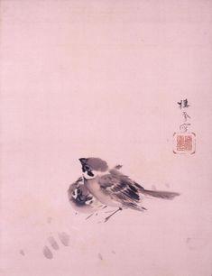 by Takeuchi Heihou Japanese Ink Painting, Sumi E Painting, Korean Painting, Japan Painting, Japanese Drawings, Japanese Prints, Hokusai, Tinta China, Korean Art