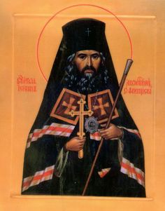 Saint John Maximovitch Eastern Orthodox Web Page