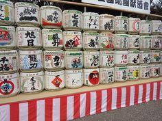 Yasukuni Shrine (Čijoda, Japonsko) - Recenze - Tripadvisor Yasukuni Shrine, Temples, Trip Advisor, Calendar, Holiday Decor, Life Planner