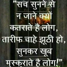 99 Best Best Hindi Quotes Images In 2019 Hindi Quotes Mantra